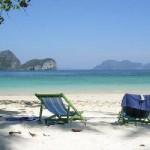 Нгай Island