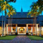 นี้โรงแรมราชมรรคา